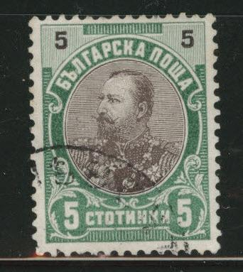 Bulgaria Scott 60 Used