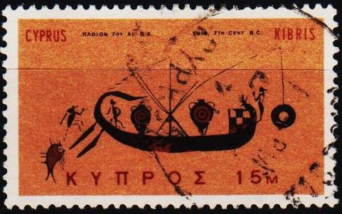 Cyprus.1966 15m S.G.286 Fine Used