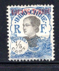 French Offices in Kwangchowan #55, mint hinged
