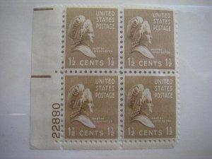Scott 805, 1.5c Martha Washington, PB4 #22880 LL, MNH Prexie, second 8 inverted