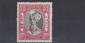 JAIPUR 1936 - 46          S G 027   2 1/2A  BLACK &  CARMINE       MH