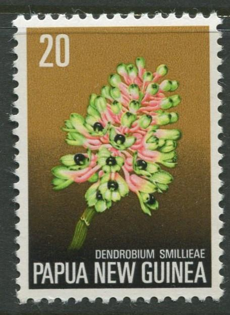 Papua New Guinea- Scott 404 - Definitive Issue -1974 - MLH - Single 20c Stamp