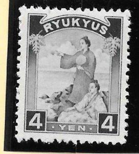 RYUKYU Scott #12 Mint 4 Yen Two Women 2018 CV $11.00