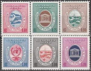 Nicaragua #C424-9 MNH F-VF CV $3.80 (SU4721)