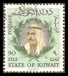 Kuwait 309 Used VF