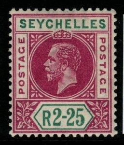 SEYCHELLES SG81 1913 2r25 DEEP MAGENTA & GREEN MTD MINT