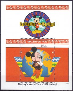 Maldives. 1992. bl217. Disney Cartoon. MNH.