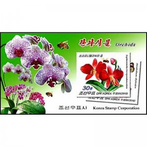 Stamps of Korea . Booklet 2010-Orchids.