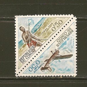 Republic of Congo J34 J40 Setenant Triangle Pair MNH