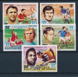 [60654] Congo Brazzaville 1978 World Cup Soccer with overprint in silver MNH