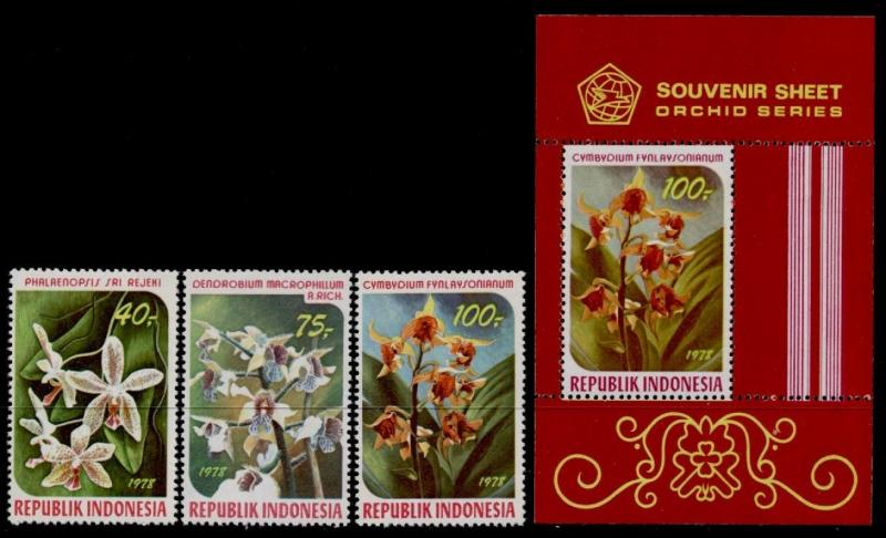 Indonesia 1036-8a MNH Flowers, Orchids