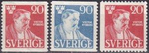 Sweden #363-5  F-VF Unused CV $9.00 (Z5298)