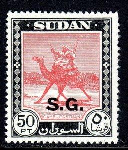 SUDAN 1951 -- OFFICIALS-- SG 83  MNH UM