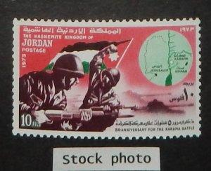 Jordan 724. 1973 10f Karama Battle, NH