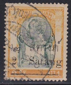 Thailand # 128, King Chulangkorn, Surcharged, Used, 1/3 Cat.