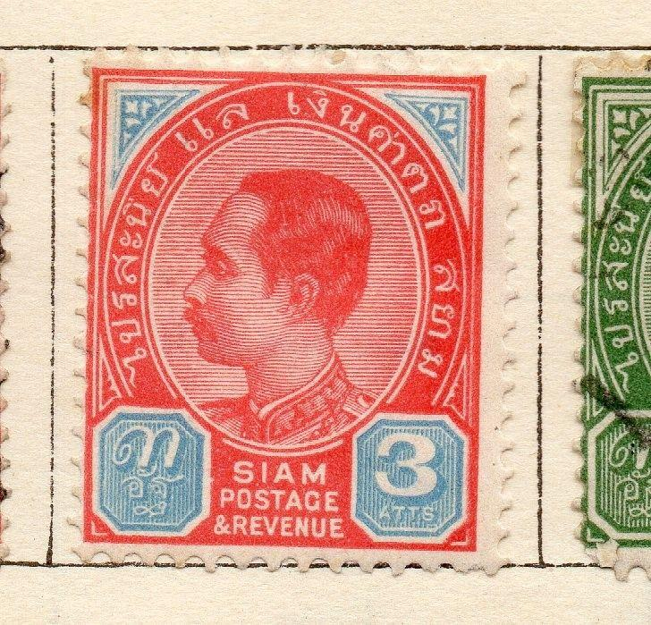 Siam Thailand 1900-04 Early Issue Fine Mint Hinged 3a. 181490
