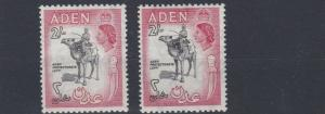 ADEN    1953 - 63    S G  65 + 66         2 X  2/-     VALUES     MH