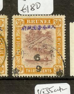BRUNEI JAPANESE OCCUPATION (P1502B) 30C SGJ15   VFU