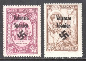 SPAIN GERMANY PROPAGANDA VALENCIA OVERPRINT OG NH U/M VF x2 BEAUTIFUL GUM