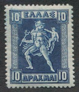 GREECE 212a MINT VF LH, PERF 20 x 26 1/2