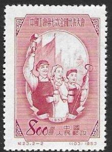 China-PRC  186  1953  single  Unused