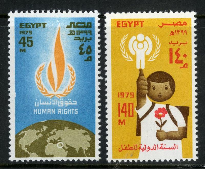 EGYPT 1116-1117 MNH SCV $2.15 BIN $1.10 HUMAN RIGHTS