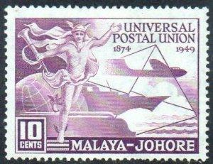 Johore 1949 10c purple (75th Anniversary of U.P.U.)  MH