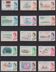 1965 Bahamas QE Queen Elizabeth portrait set MLH Sc# 204 / 218 CV $41.30 Stk #4