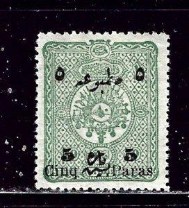Turkey P36 MH 1897 Overprint