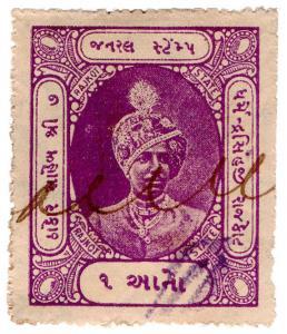 (I.B) India (Princely States) Revenue : Rajkot State Duty 4a