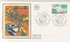 France 1975 New Cities Picture Slogan Cancels + Stamp FDC Cover Ref 31718