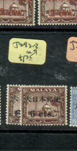 MALAYA JAPANESE OCCUPATION SELANGOR (P2304B) KANJI  SG 292-3   MOG