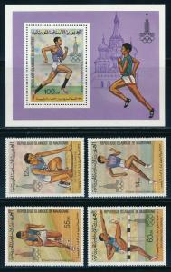 Mauritania - Moscow Olympic Games MNH Sports Set (1980)