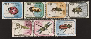 Cambodia 1988 #891-7, Insects, MNH.