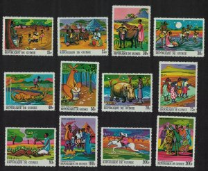Guinea Paintings of African Legends 12v SG#644-656 MI#480A-492A