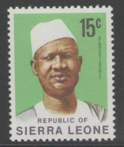 SIERRA LEONE SG582a 1972 15c PALE YELLOW-GREEN CHALK SURFACED PAPER MNH