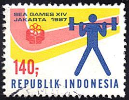 Indonesia # 1320 used ~ 140r Weight Lifting