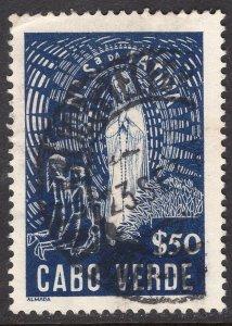 CAPE VERDE SCOTT 266