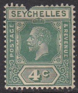Seychelles 94 MH Spacefiller CV $1.10