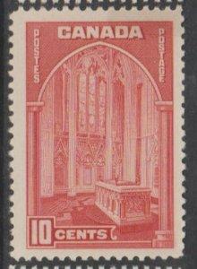 Canada Scott #241 Stamp - Mint Single