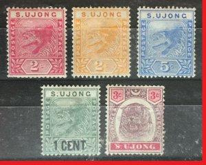 MALAYA 1891-95 Sungei Ujong Tigers 5V Mint SG#50-53 & 55 M2533