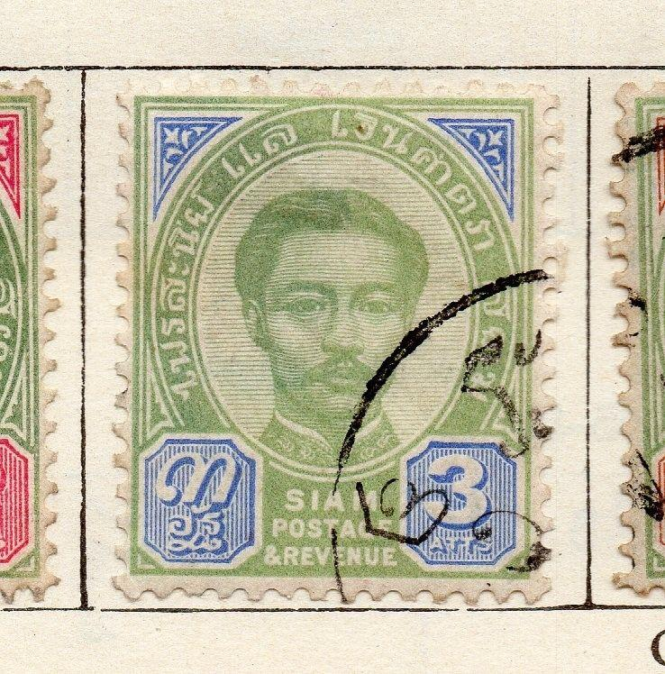 Siam Thailand 1887 Early Issue Fine Used 3a. 181518