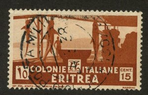 Eritrea, Scott #161, Unused, Hinged