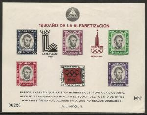 Nicaragua Unlisted C944a with 1980 Olympics Overprint s.s...