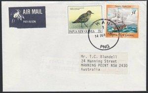 PAPUA NEW GUINEA 1991 cover - WAU rubber cds - index 1 & 2..................H178