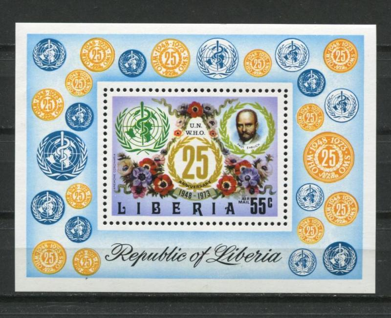 Liberia 1973 Sheet Sc C198 MNH WHO Emblem,Paul Uhrlich