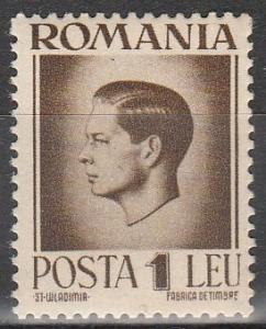 Romania #569 MNH (S4019)