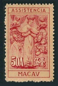 Macao RA10,MNH.Michel Zw 14. Postal Tax stamps 1947.Symbolical of Charity.