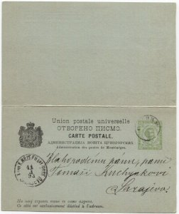 MONTENEGRO 1893 intact 3n + 3n Reply Postal Card to Sarajevo, Military cancel