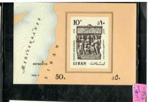 LEBANON   (PP0106B)   STATUE      S/S  SG MS  1018     MNH